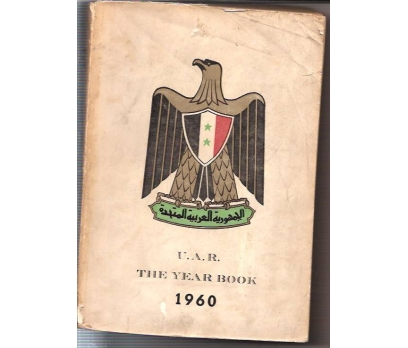 İLKSAHAF&UNITED ARAB REPUBLIC-THE YEAR BOOK-1960