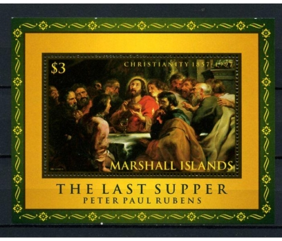 MARSHALL AD. ** 1997 TABLO & CHRIST.  BLOK(111014)