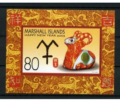 MARSHALL AD. ** 2003 KOYUN YILI  BLOK  (111014)