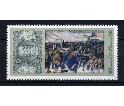 SOVYETLER B. ** 1975 TABLO TAM SERİ SÜPER (061014)
