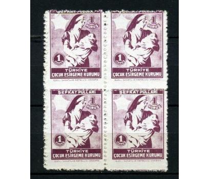 ÇEK 1945/46  1 KRŞ DBL KIRM.BASKI NOKSAN (031214)
