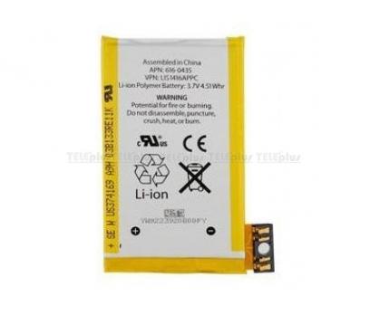 iPhone 3G Orjinal Batarya Montaj Seti Hediyeli