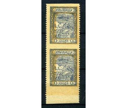 THK 1927 5 KRŞ PER KISMEN DANTELSİZ  (031214)