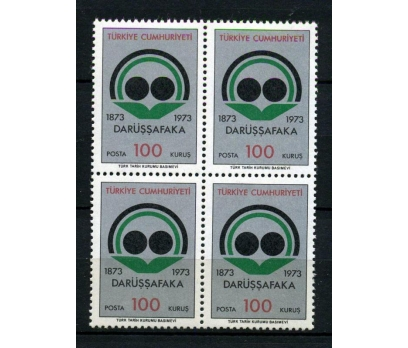 CUMHURİYET ** 1973 DARÜŞŞAFAKA LİSESİ DBL (061214)