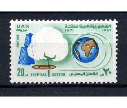 MISIR ** 1971 PAMUK TAM SERİ SÜPER (070115)