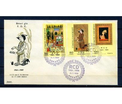 CUMH.FDC 1969 RCD KAMER (280215)
