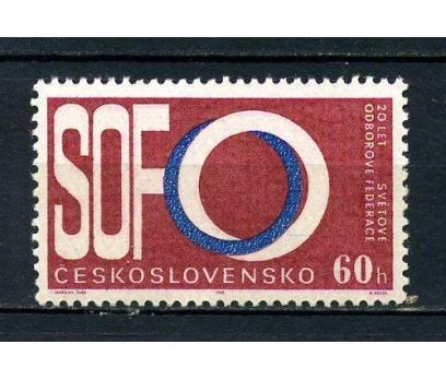 ÇEKOSLOVAKYA ** 1965 ÇALIŞMA TAM S. SÜPER (110415)