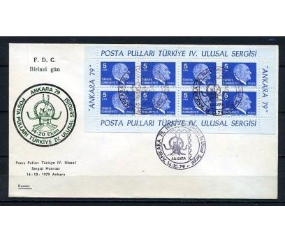 CUMH.FDC 1979 ANKARA 79 SERGİ BLOK KAMER (230415)