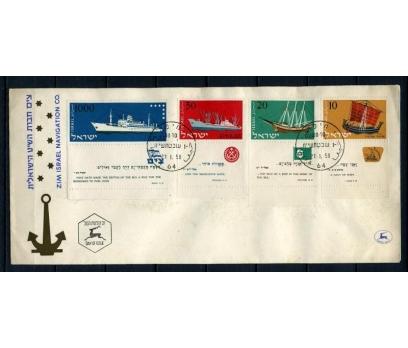 İSRAİL 1958 FDC YELKENLİ GEMİLER SÜPER (260415)