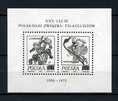 POLONYA ** 1975 LECIE PUL S. SİYAH BASKI (120415)