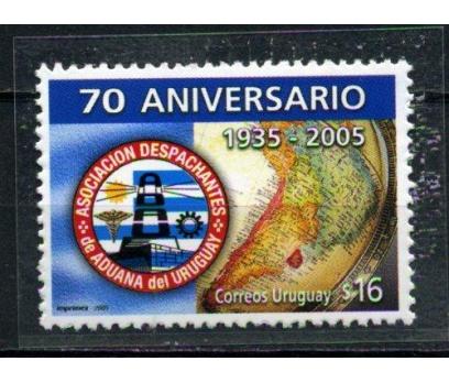 URUGUAY ** 2005 DENİZ FENERLERİ TAM S.(020515)