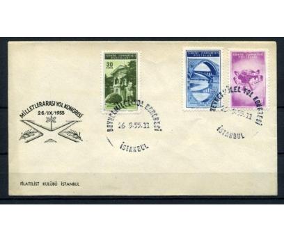 CUMH.FDC 1955 YOL KONGRESİ SÜPER  (210515)