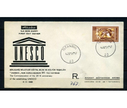 CUMH.FDC 1966 UNESCO 20.YIL  AKOBA SÜPER (190515)