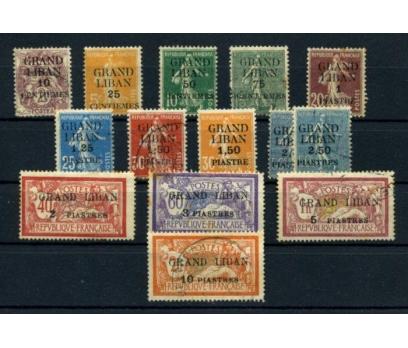 LÜBNAN  DAMG. 1924 İLK SERİ 13 VALÖR SÜPER(010615)