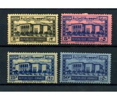 LÜBNAN DAMGALI 1945 TAKSE TAM SERİ SÜPER(010615)