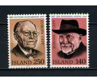 İZLANDA ** 1980 EUROPA CEPT TAM SERİ(110615)