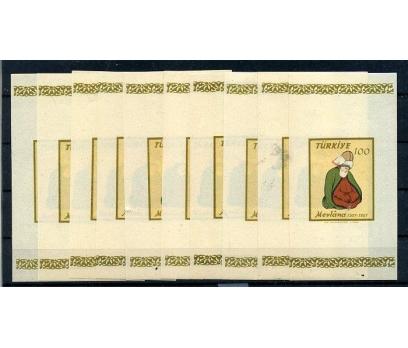 CUMHURİYET**1957 MEVLANA D.750.YILI 10 BL.(150715)