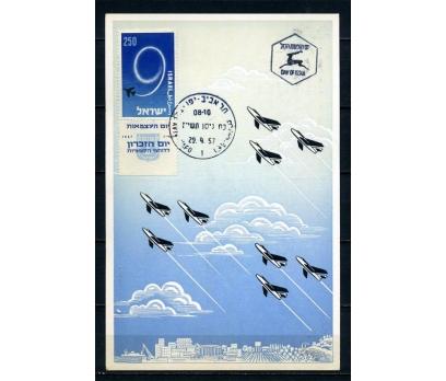 İSRAİL 1957 KART MAKSİMUM UÇAK SÜPER (230715)