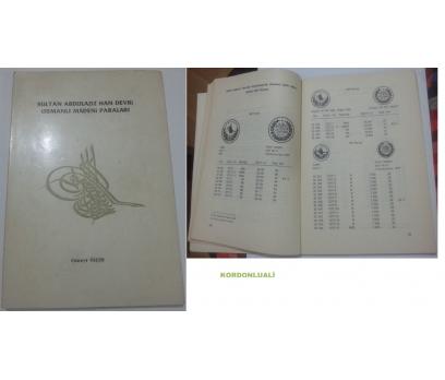 ABDÜLAZİZ OSMANLI MADENİ PARALARI 1979