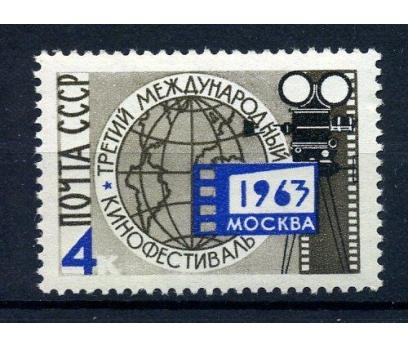 SSCB ** 1963  III.MOSKOVA FİLM FEST.TAM S.(100815)