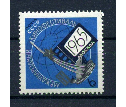SSCB ** 1965 IV.MOSKOVA FİLM FESTİVALİ TAM(120815)