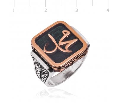 Gümüş Arapça Muhammed Yazılı Erkek Yüzük