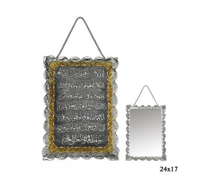 Kakmalı Ayet-El Kürsi Yazılı Aynalı Tablo