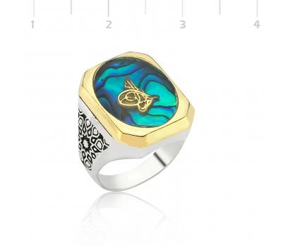 Mavi Sedef Üzerine Osmanlı Armalı Gümüş Yüzük