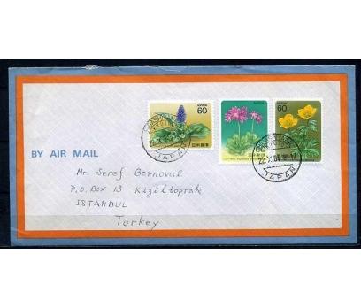 JAPONYA PGZ 1984 ÇİÇEKLER TEMATİK PULLARLA(010915)