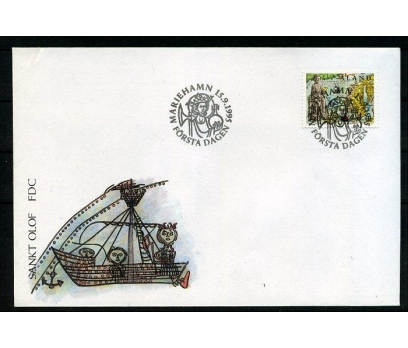 ALAND 1995 FDC KRAL II.OLAF 1000.YIL SÜPER (006)