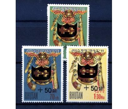 BHUTAN ** 1964 INNSBRUCK KIŞ OYUNLARI TAM (160107)