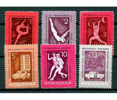 BULGARİSTAN ** 1965 U.SPOR ETK. TAM S.(160109)