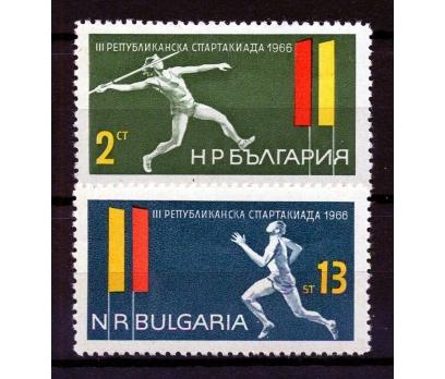 BULGARİSTAN ** 1966 SPOR OYUNLARI TAM SERİ(160107)