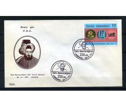 CUMH.FDC 1979 TÜRK BASIMCILIĞI'NIN 250.YILI KAMER