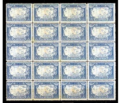 KIZILAY 1942 1/2 KRŞ ABKLAÇ ERÖRÜ 20'Lİ BLOK(K001)