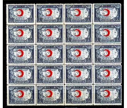 KIZILAY 1942 1/2 KRŞ ABKLAÇ ERÖRÜ 20'Lİ BLOK(K001) 2