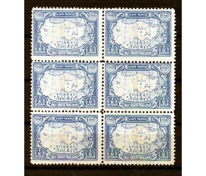 KIZILAY 1942 1/2 KRŞ ABKLAÇ ERÖRÜ ALTILI BLK(K001)