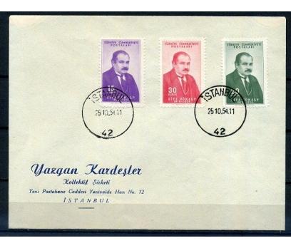 CUMH.FDC 1954 ZİYA GÖKALP'İN 30.ÖLÜM YILI (K005)