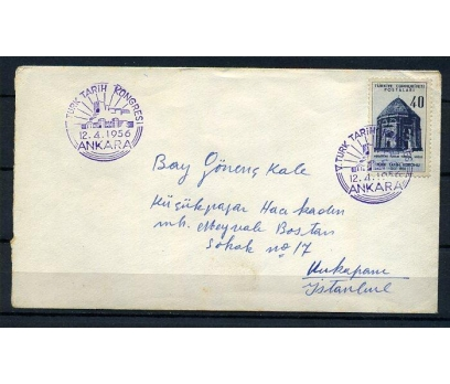 CUMH.FDC 1956 TÜRK TARİH KURUMU 25.YIL SÜPER(K005)