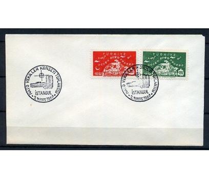 CUMH.FDC 1959 NATO'NUN 10.YILI SÜPER (K005)