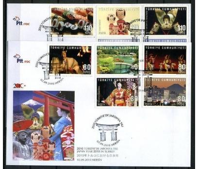 CUMH.FDC 2010 TÜRKİYE'DE JAPONYA YILI SÜPER (K014)