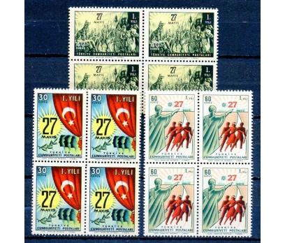 CUMHURİYET ** DBL 1961 27 MAYIS İNKILABI 1.YILD.