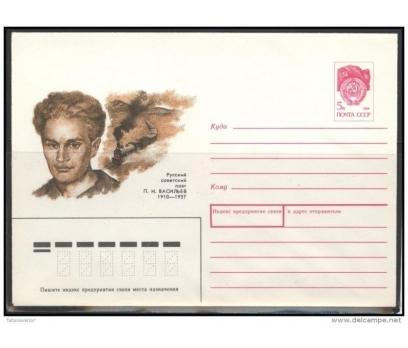 RUSYA 1990 YAZAR PAVEL NIKOLAEVICH VASILIEV KONULU