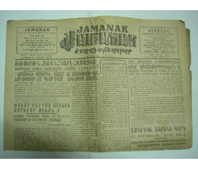 D&K-ERMENİCE GAZETE JAMANAK 9 ŞUBAT 1950
