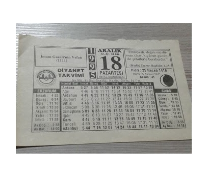18 ARALIK 1995 PAZARTESİ  TAKVİM YAPRAĞI