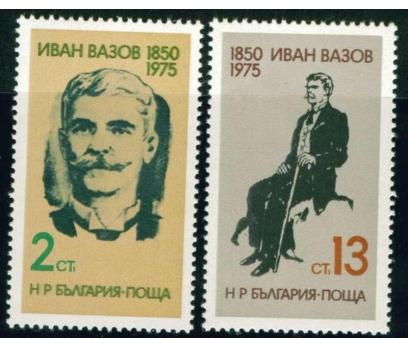 BULGARİSTAN 1975 DAMGASIZ YAZAR  IVAN VAZOV'UN DOĞ