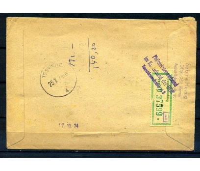 DDR 1974 HENTBOL TAM SERİ İST.'A PGTZ (18-22) 2