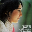 JOAN, AN INTRODUCTION TO JOAN BAEZ, 2 LP TEMİZ