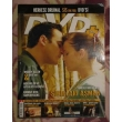 DVD+ DERGİSİ TEMMUZ 2006 SAYI: 15
