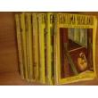 FANTOMA SERİSİ 7 KİTAP - MUZAFFER ESEN - 1944